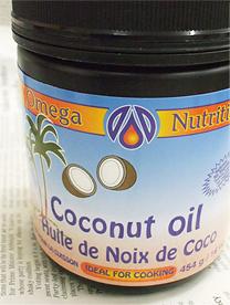 ココナッツオイル 海外有機認定原料使用