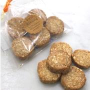 アーモンドとココナッツクッキー(25個入り)