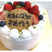 デコレーションケーキ(18cmホール)