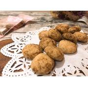 玄米甘酒クッキー(20個入り)