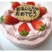 苺クリームデコレーション(15cm)