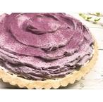 紫いものタルト(18cmホール)