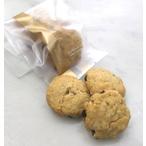 アレルギー対応 オートミールクッキー