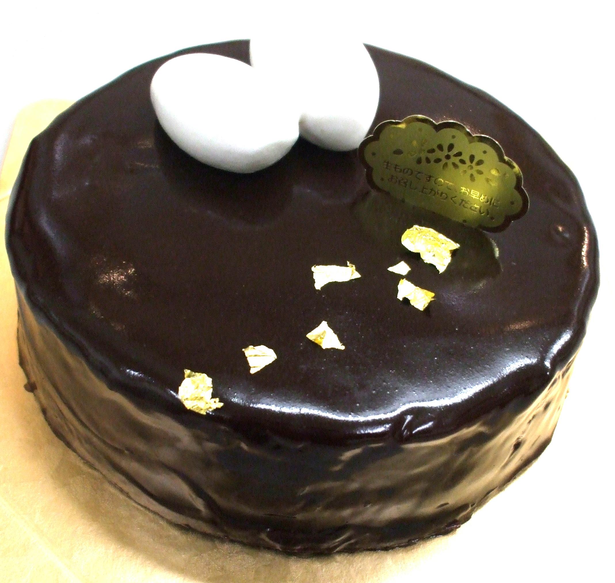 アレルギー 対応 ケーキ ショコラフレーズ