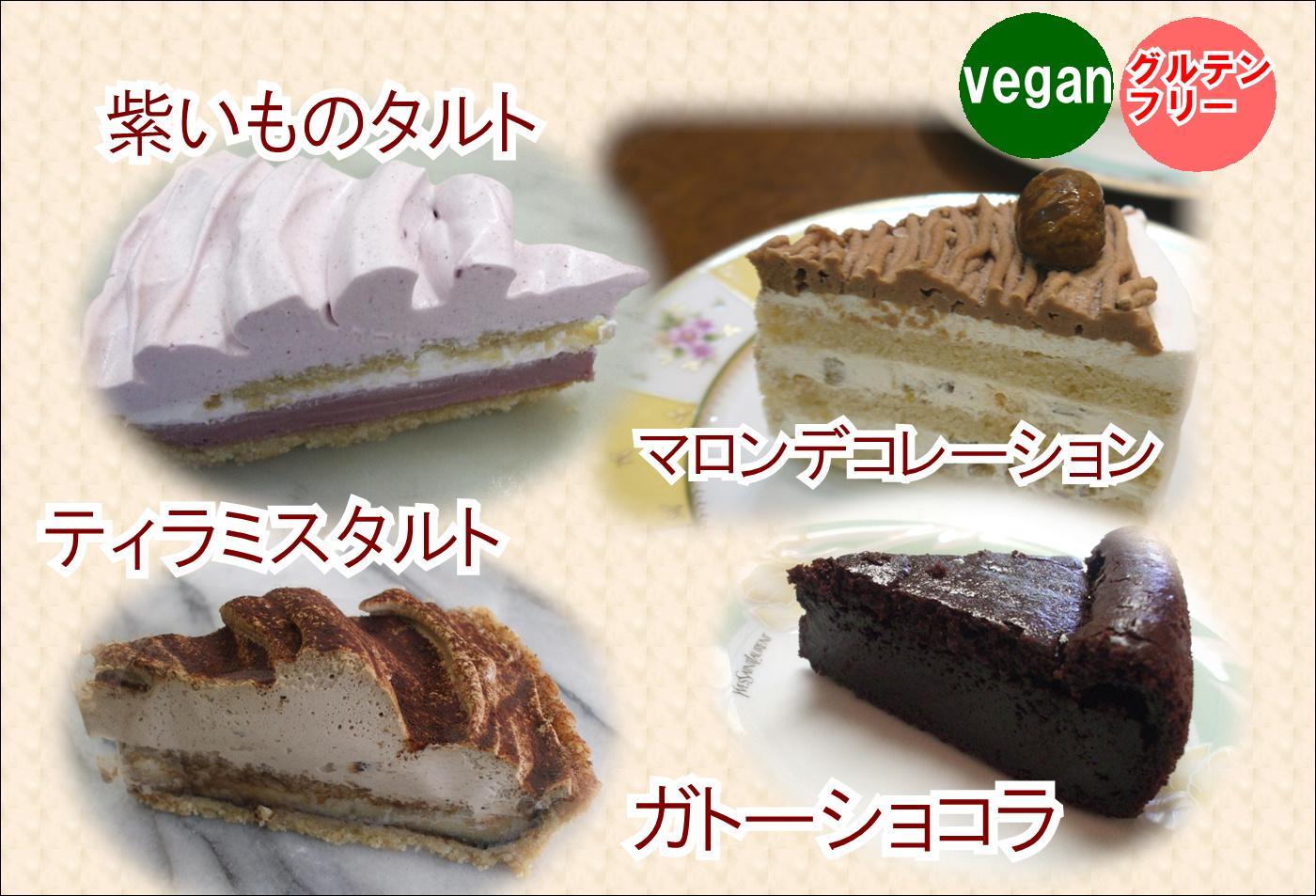 卵 牛乳 小麦粉 アレルギー対応 ケーキ